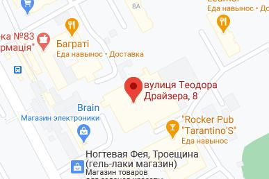 Ветеринарная клиника «Четыре лапы в Деснянском районе