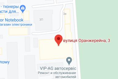 Ветеринарная клиника Альфа в Шевченковском районе