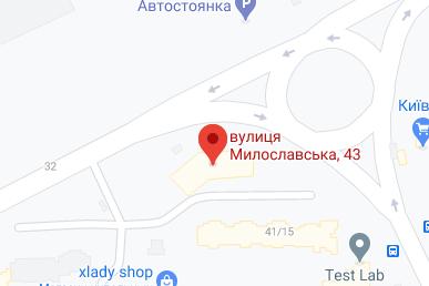 Клиника ветеринарной медицины АРТВЕТ в Деснянском районе