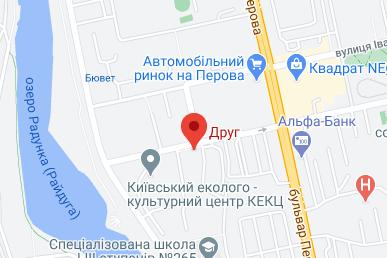 Ветеринарный центр Друг в Дарницком районе