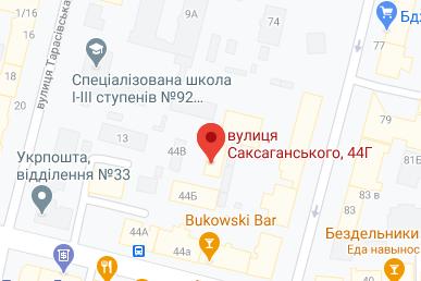 Ветеринарный госпиталь Фауна-сервис в Голосеевском районе