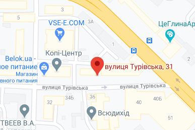 Ветеринарная клиника Кот Бегемот в Подольском районе Киева