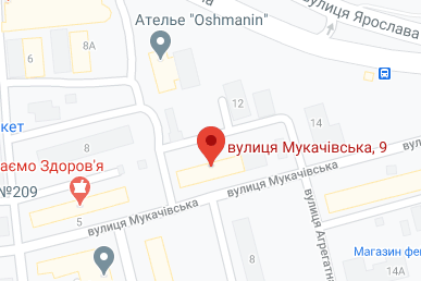 Ветеринарный центр Гранд в Оболнском районе Киева