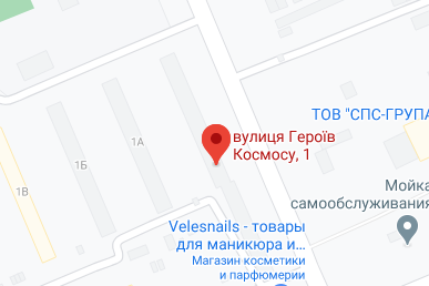 Ветеринарная клиника Оберег в Святошинком районе