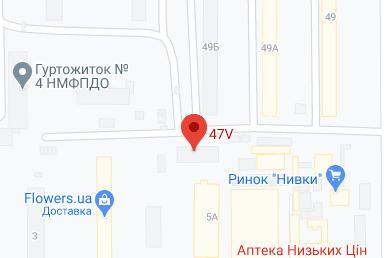 Ветеринарная клиника ВетМир в Святошинском районе