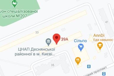 Ветеринарная клиника Зоо Доктор в Днепровском районе Киева